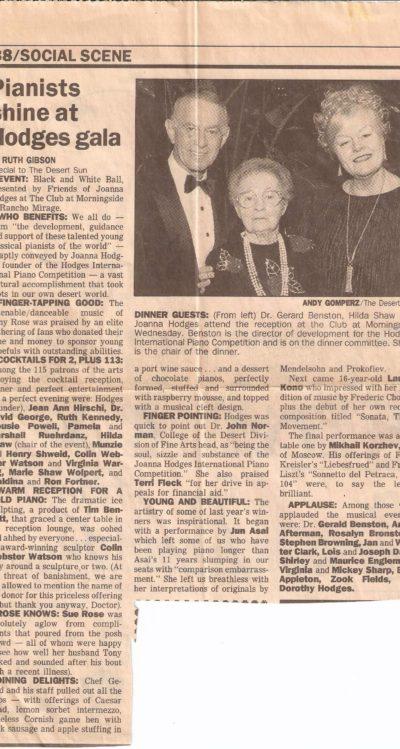 Desert Sun: Jerry Benston, Mousie Powell and Ann Meyers Drysdale