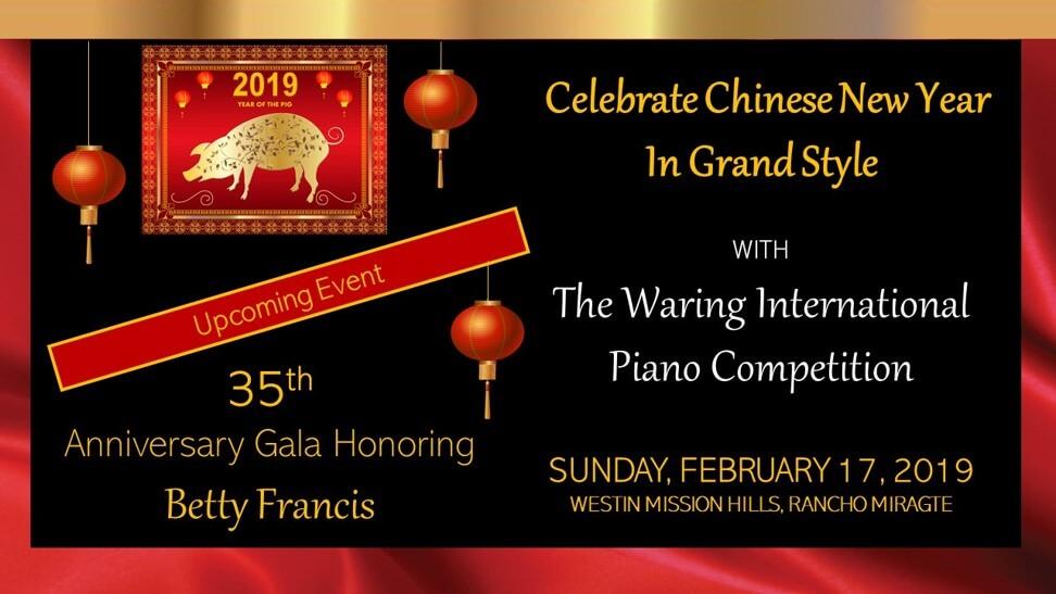 35th Annual Gala
